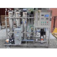 Buy cheap Stainless Steel Water Softener And Filtration System , Water Softener Machine from wholesalers