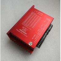 Buy cheap 2phase closed loop stepper motor driver DC24~80V/ AC20~80V/DC30~110V SSD2608H Suitable for NEMA23~34 close-loop motor from wholesalers