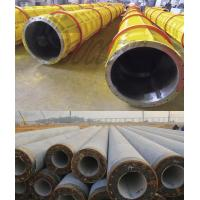 Buy cheap 10m - 14m Electronic Concrete Pole Steel Mould Construction product