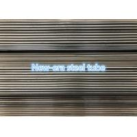 Buy cheap Seamless Cold Drawn Welded Tubes Fluid Steel Pipe Round Section Shape from wholesalers