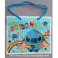 Buy cheap Customized children's cartoon picture of the clothes bag and toy bag from wholesalers