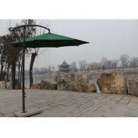 Buy cheap 200g Coated Polyester Outdoor Sun Umbrellas With Ribs 12 mm * 23mm , 3.0 m * 8K from wholesalers
