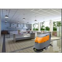 Buy cheap Customization Commercial Electrical Wire Floor Cleaning Equipment Floor Cleaning from wholesalers