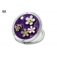 Buy cheap Flower Engraved Small Handbag Mirror , Silver Cosmetic Compact Mirror product