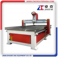 Buy cheap wood engraving cutting machine for rosewooden furniture ZK-1325A 1300*2500mm product