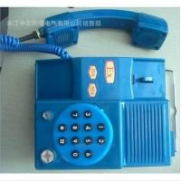 Buy cheap Manufacturers supply BFH-AK proof telephone from wholesalers