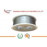Buy cheap TANKII 1.6 mm Copper Nickel Monel 400 Thermal Spray Wire Arc Spray ISO9001 from wholesalers