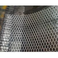 Buy cheap small hole expanded metal mesh wall plaster mesh(expanded metal lath) from wholesalers