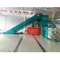 Buy cheap high quality hydraulic waste paper baler machine from wholesalers