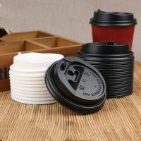 Buy cheap Top grade good quality coffee cup lid forming machine from wholesalers