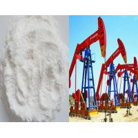 Buy cheap CMC Oil-Drilling Grade from wholesalers