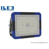 Buy cheap 200w 6000K IP66  Led Stadium light  with Meanwell driver Philip led for sports filed / football filed/ tennis court from wholesalers