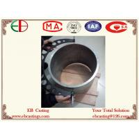 Buy cheap EB13005 SAF2205 Internal Valve Parts with Centrifugal Cast Process from wholesalers