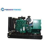 Buy cheap Water Cooling 100kw / 125kva Diesel Generator Set YUCHAI YC6B180L - D20 Engine from wholesalers