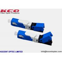 Buy cheap UPC Blue Fiber Optic Fast Connector OFC Single Mode SM ESC250D 0.2dB Insertion Loss from wholesalers