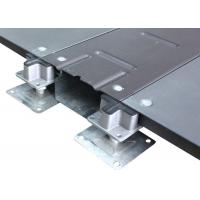 Buy cheap Cementitious Raised Floor Trunking Optional OA Network Raised Access Floor product