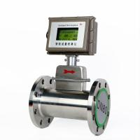 Buy cheap 4-20mA digital stainless steel gas turbine flow meter from wholesalers
