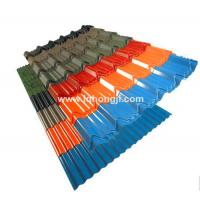 Buy cheap prepainted galvanized steel roofing sheets best selling products product