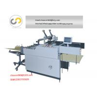 Buy cheap Semi-auto pre-glued and glue-less film laminating machine with PLC control product