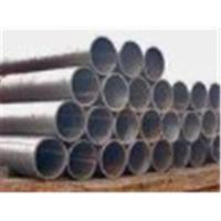 Buy cheap API 5L seamless carbon steel pipe from wholesalers
