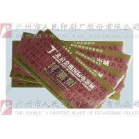 Buy cheap Shop / Club VIP Card Printing Services Anti Fake For Information Identification from wholesalers
