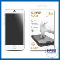 Buy cheap 0.3MM Slim Tempered Glass Cell Phone Screen Protector For Iphone 6 2.5D 9H from wholesalers