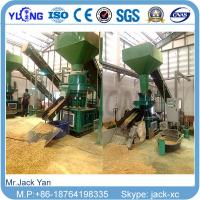 Buy cheap Vertical ring die biomass wood pellet machine from wholesalers
