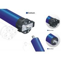 Buy cheap Tubular Motor with electronic limits from wholesalers