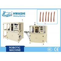 Buy cheap Automatic Copper Braided Strand Wire Welding Machine Medium Frequency AC Pulse from wholesalers