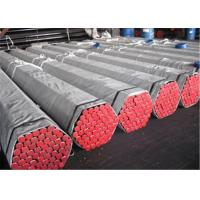 Buy cheap API 5L grade b SCH 40 80 160 carbon seamless metal steel pipe/ 16 24 inch seamless steel pipe SMLS from wholesalers