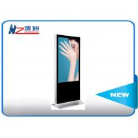 Buy cheap 42 inch stand alone kiosk touch screen advertising displays for convention certer from wholesalers