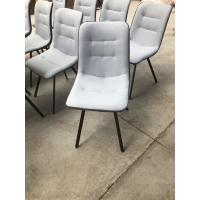 Buy cheap chair from wholesalers