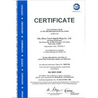 Changsha Torch Auto Parts Co.,Ltd Certifications