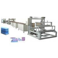 Buy cheap PVC skinning foaming board extrusion line product
