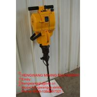 Buy cheap drifter rock drill from wholesalers