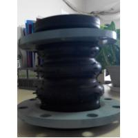 Buy cheap Rubber joint for falnge,rubber joint,lexible rubber expansion joint product