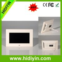 Buy cheap 7,8,9.7,10.1,12,15,17,19 inch digital photo frame from wholesalers