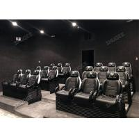 Buy cheap Flat / Arc / Globular Screen 9D Movie Thearter With Electric Motion Chair product