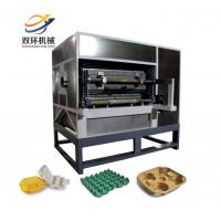 Buy cheap Automatic rotary paper recycling egg tray molding machine made in China from wholesalers