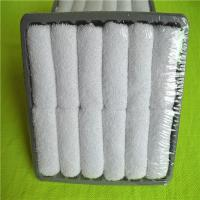 Buy cheap Disposable Cotton Face Towel In Flight from wholesalers