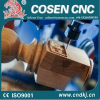 Buy cheap wood lathe machine for high quality office furniture factory from COSEN CNC from wholesalers