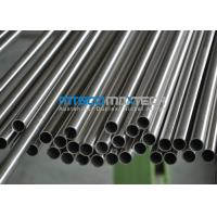 Buy cheap TP309S / 310S EN10216-5 Hydraulic Tubing Precise Dimension For Chemical Industry from Wholesalers