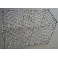 Buy cheap High Performance Hooked Steel Fibers For Concrete Reinforcement Customized Size from wholesalers