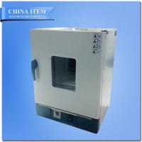 Buy cheap Temperature Controlled Small Drying Cabinet, Electric Heat Air Blast Drying Oven of Lab Dr from wholesalers