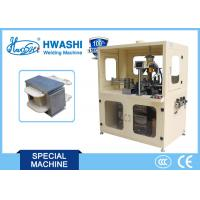 Buy cheap EI Transformer MIG Tig Welder from wholesalers