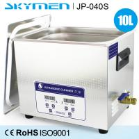 Buy cheap Digital Ultrasonic Cleaning Machine for Surgical / Dental Instruments Clean 10L 240W from wholesalers