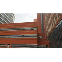 Buy cheap Modern Terracotta Ventilated Exterior Building Facade Materials With High Strength from wholesalers