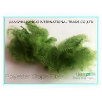 Buy cheap Virgin Color Hollow Polyester Fiber For Spinning / Non Woven / Filling from wholesalers