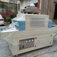Buy cheap large format vacuum screen printing UV exposure unit for sale from wholesalers