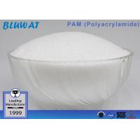 Buy cheap Anionic Polyacrylamide Cas No. 9003-05-8 Water Cleaning Chemicals from wholesalers